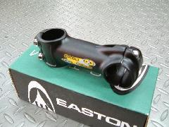 EASTON EA50 2B / イーストン