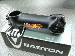 EASTON EA70 2B / イーストン