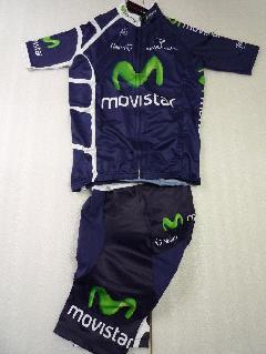 2011 Nalini プロチームレプリカ MOVISTAR /2011 ナリーニ   モビスター【フルジップジャージ】上下セット 【Lサイズ】PINARELLO★完売致しました。