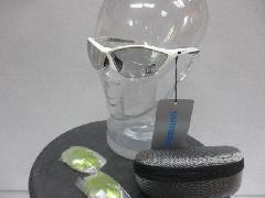SHIMANO PRO サングラス  R-シリーズ CE-S61R-PH/シマノ プロ (CE-S61R-PH) 調光レンズサングラス Rシリーズ 【メタリックホワイト/ブラック】特価!★完売致しました。