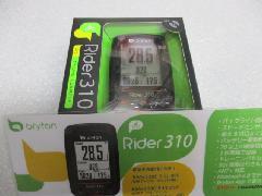 bryton Rider 310C ケイデンスKIT/ブライトン ライダー 310 C 本体+ケイデンスセンサーセンサー付セット  入荷中! 即納在庫あり