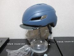 2020 MET CORSO /2020モデル メット コルソ 【ペトロールブルー】 Mサイズ  即納在庫あり!