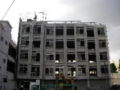 東京都北区田端 集合住宅解体