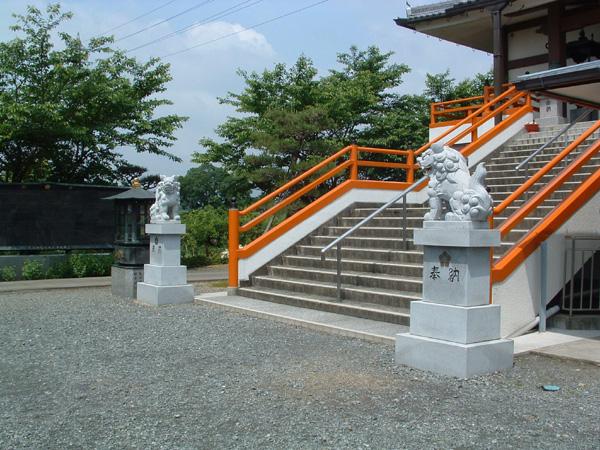 弁天宗橋本教会