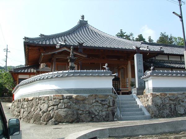 日光山 極楽寺