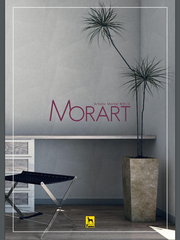モラート(MORART)