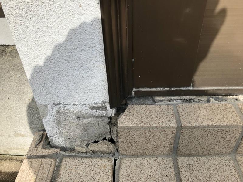 玄関前の補修工事(京都市伏見区)