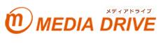 株式会社 メディアドライブ