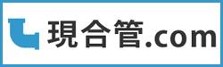 現合管.com