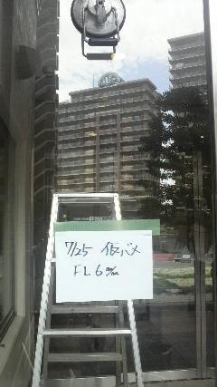 浦安市マンションエントランス修繕工事