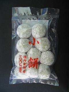 杵つき 生小餅 (よもぎ) 500g