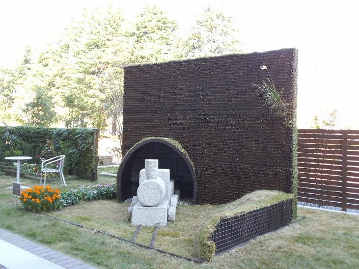 モデル庭園出展作品