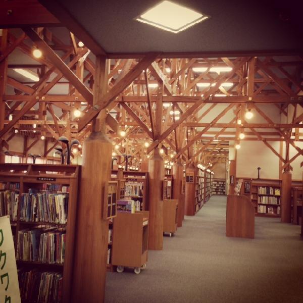内子図書館