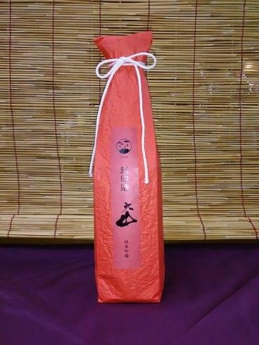 大山 『封印酒』 純米吟醸 720ml
