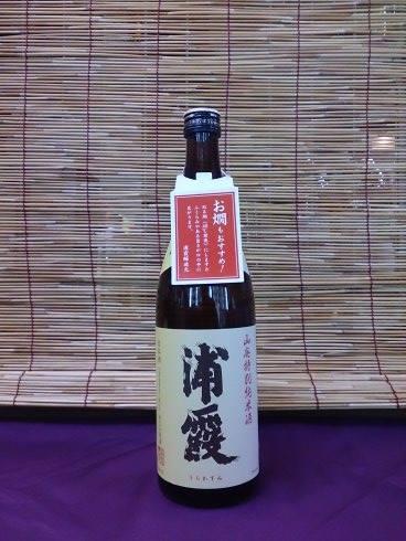 浦霞 『山廃特別純米酒』 720ml