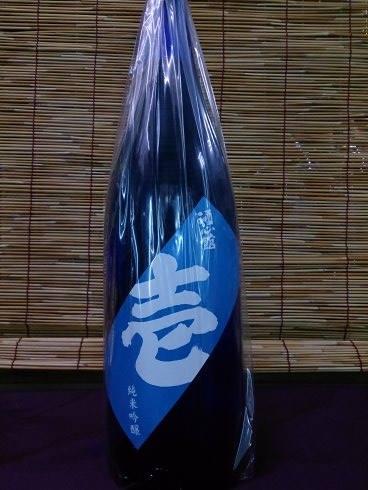 神戸酒心館 『壱』 純米吟醸 1800ml