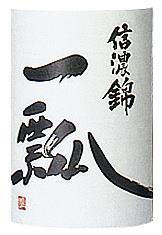 信濃錦 一瓢 ひやおろし 720ml