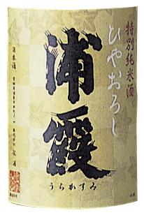 浦霞 ひやおろし 特別純米 720ml