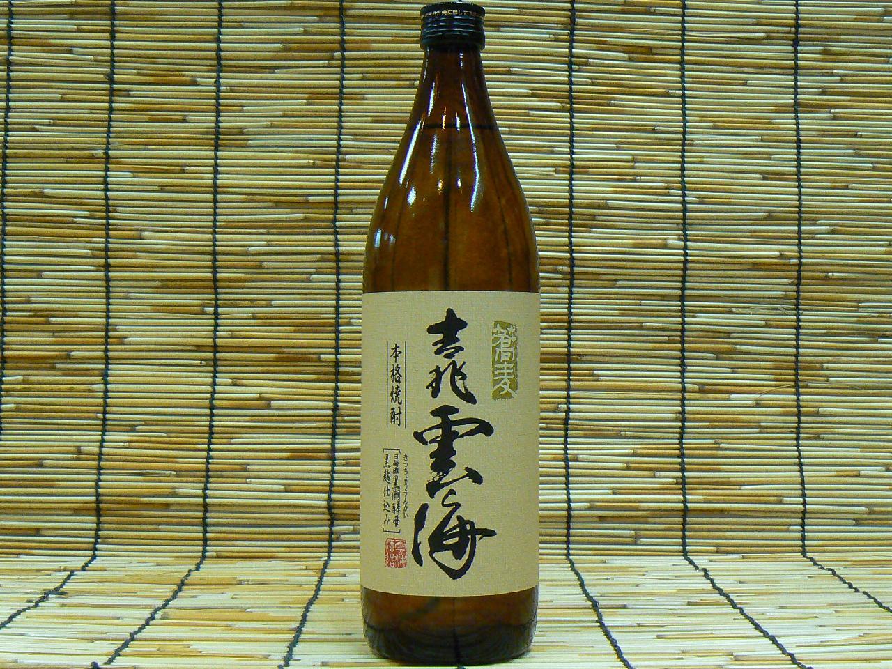 【雲海酒造】 そば 吉兆雲海 25°900ml