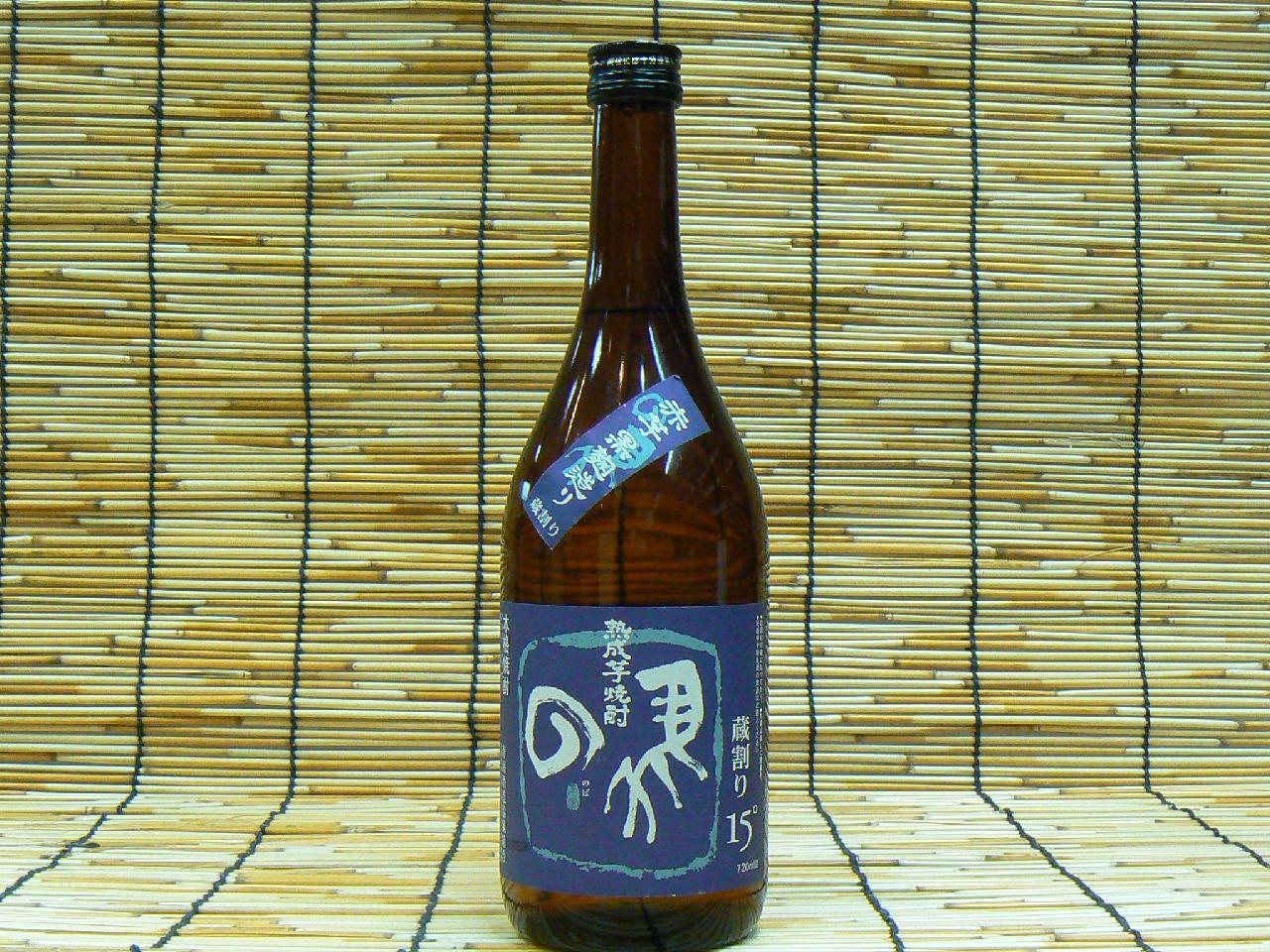 【寿海酒造】 芋 の馬 蔵割り 15°720ml