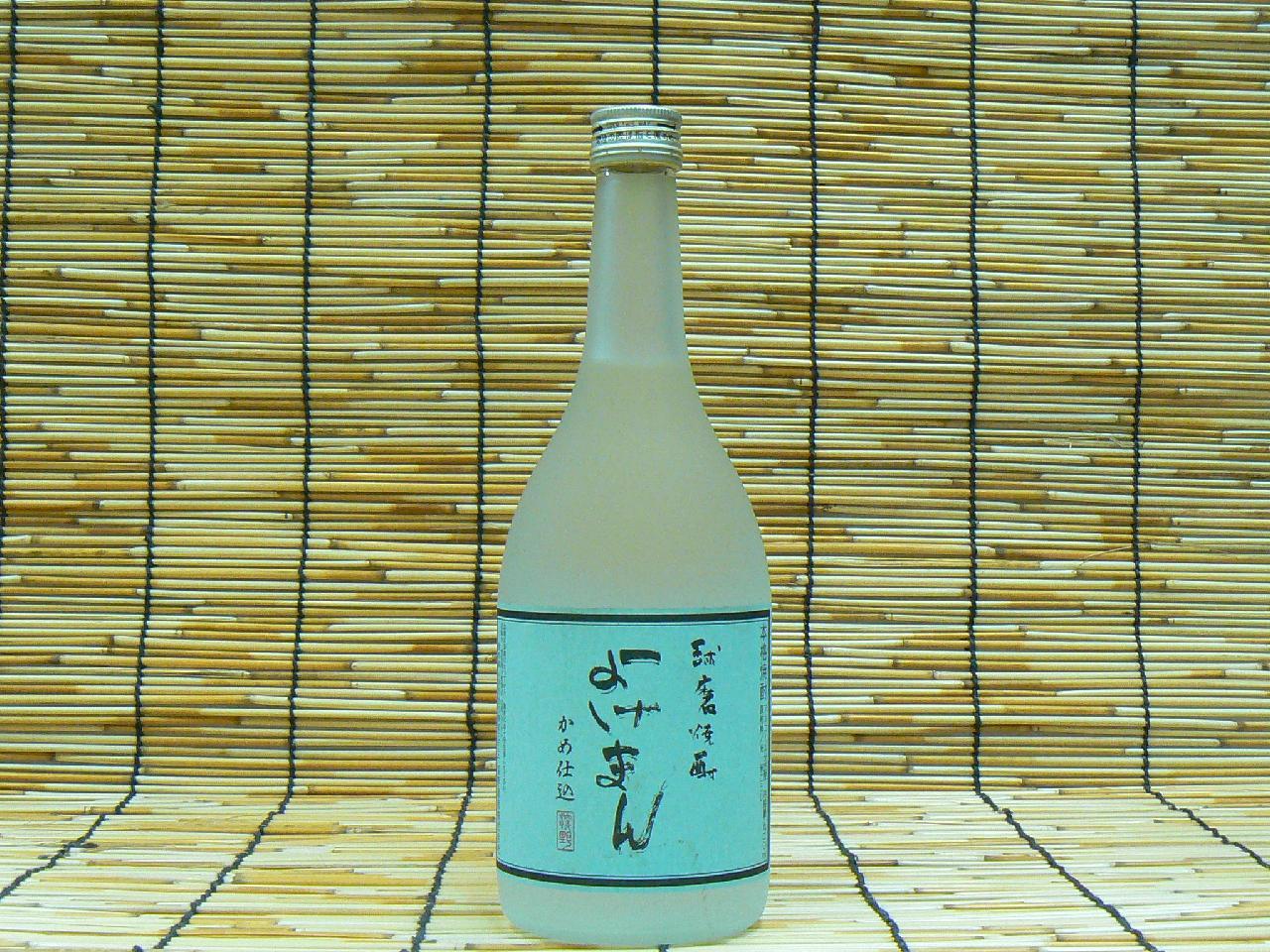【深野酒造】 米 よけまん 25°720ml