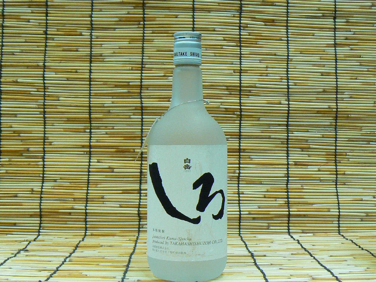 【高橋酒造】 米 白岳 しろ 25°720ml