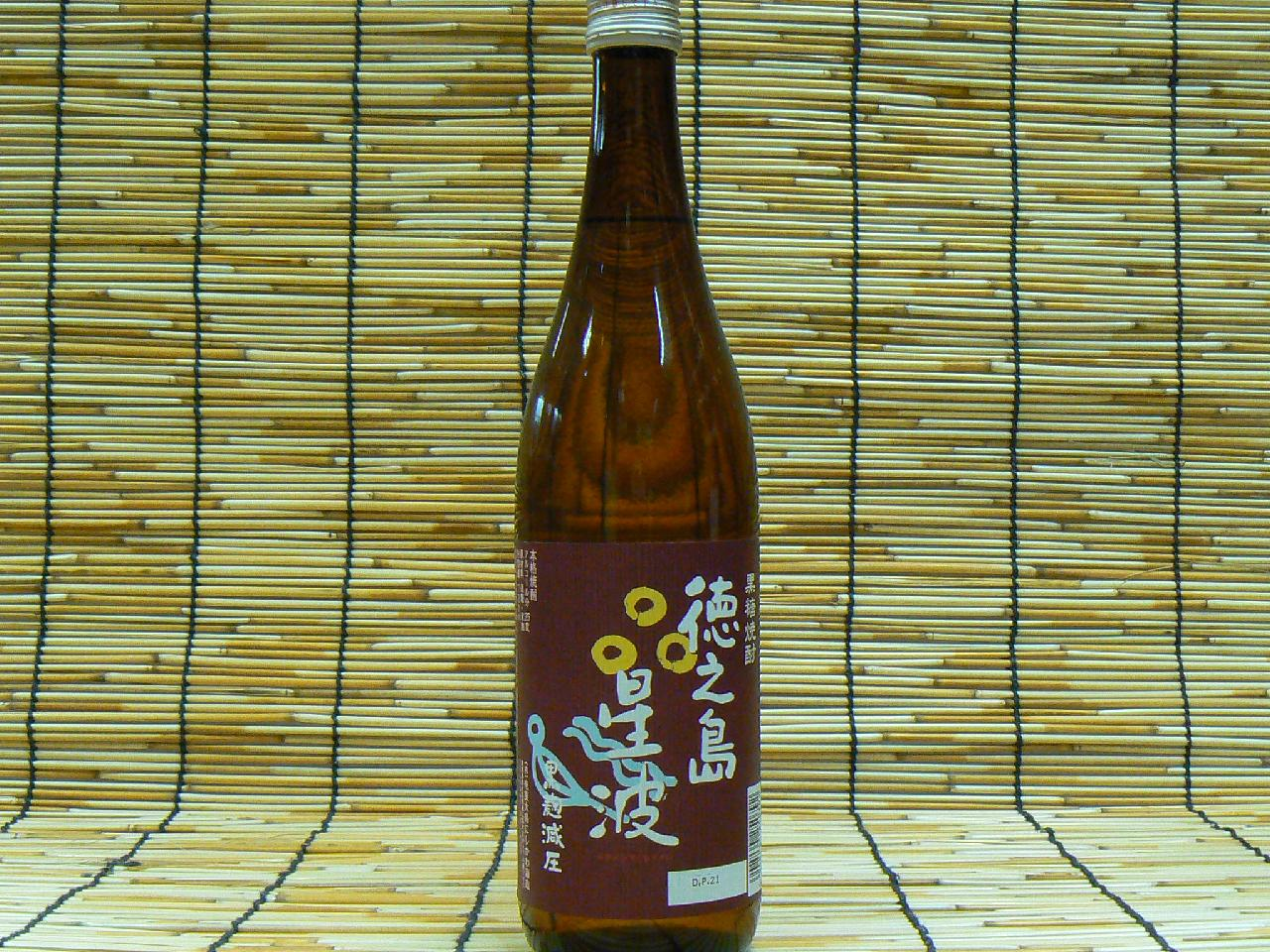【奄美大島にしかわ酒造】 黒糖 星波  25°720ml