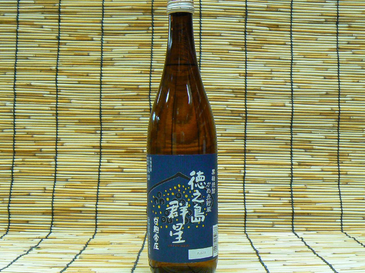 【奄美大島にしかわ酒造】 黒糖 群星 25°720ml