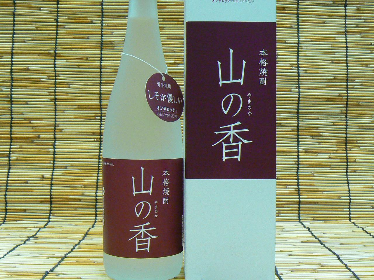 【冨安本家酒造】 山の香 しそ 20°720ml