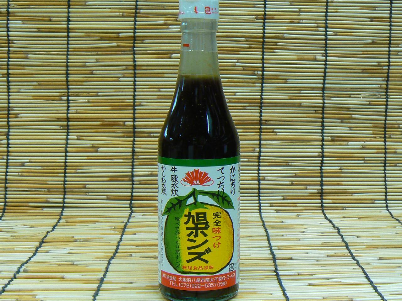 【旭食品】 旭ポンズ 360ml