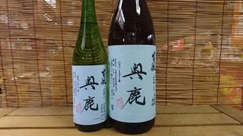 秋鹿酒造 【奥鹿】生もと火入れ原酒 1.8L