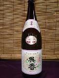 普通酒 呉春 1800ml