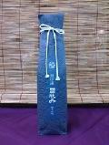 司牡丹 封印酒 720ml