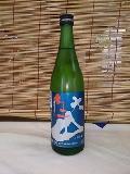 大山 本醸造生酒 720ml