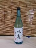 秋鹿 純米吟醸生酒 720ml