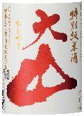 大山 特別純米 ひやおろし 720ml
