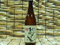 【オガタマ酒造】 芋 おかがいも 25°720ml