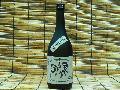 【寿海酒造】 芋 の馬 黒麹 25°720ml