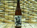 【オガタマ酒造】 鉄幹 黒 25°720ml