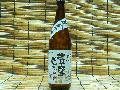 【山元酒造】 特撰薩摩おごじょ かめ仕込 25°720ml