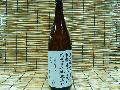 【秋鹿酒造】 秋鹿 純米吟醸 秋出し限定5000本 1800ml