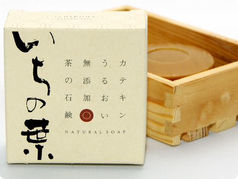 無添加 お茶の石鹸 「いちの葉」 60g 洗顔用泡立てネット付き