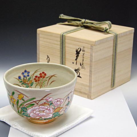 抹茶碗 灰柚茶碗 「四季草花絵」 木箱入り 通年物