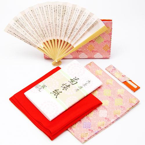 茶道入門 初歩用セット 女子用 四菱 ピンク色