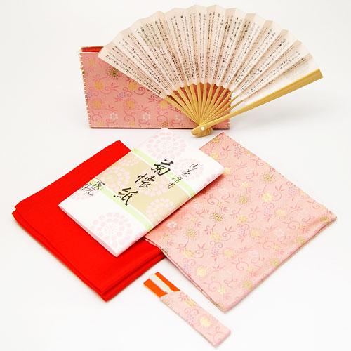 茶道入門 初歩用セット 女子用 唐草 ピンク色