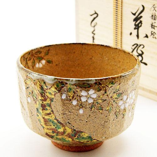 抹茶碗 灰柚茶碗 「桜絵」 木箱入り 春物