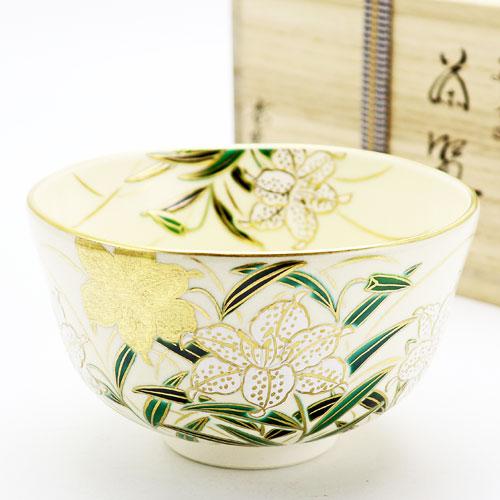 抹茶碗  「百合」 春物