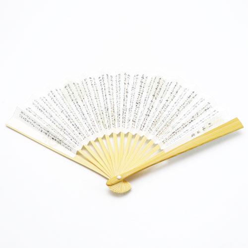 利休扇子 女子用 白竹 5寸 約15cm 利休百首