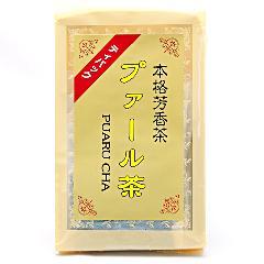 プアール茶 ティーバッグ 5g×16パック入り 中国茶