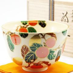 抹茶碗 色絵 「柿」 秋物